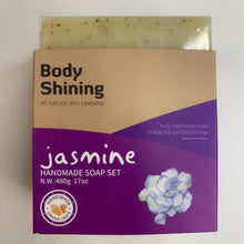 Load image into Gallery viewer, Jasmine Soap