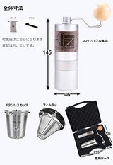 PLUSMOTION Stainless Steel Cup 2set (Coffee Cup Silver)