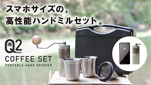 PLUSMOTION Stainless steel cup 4 sets