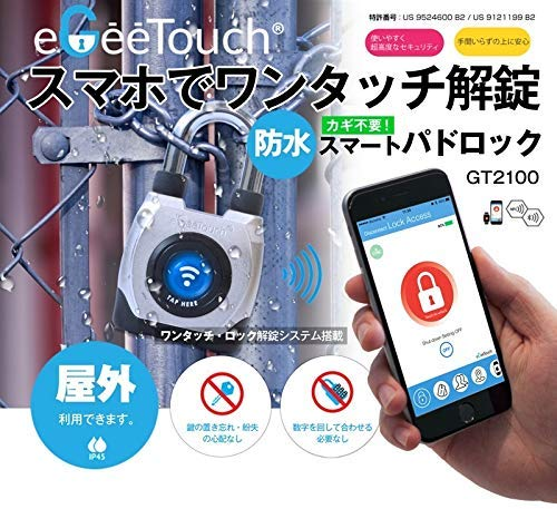 EGEETOUCH Easy Touch Padlock Waterproof Smart Pad Lock [NFC BLUETOOTH Compatible] Security Theft Prevention (Short Shackle LG-GT2100-S)
