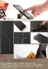 Logic Origami Leather Stand Case [Convenient Functional Smart] IPHONE6 Plus (ORIGAMI LEATHER) LG-OLIP6-P