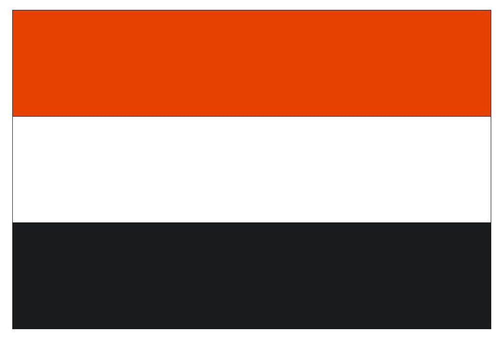 YEMEN Vinyl International Flag DECAL Sticker MADE IN USA F560 - Winter Park Products