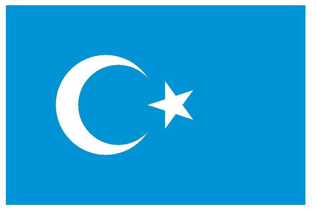 XINJIANG UYGHUR China Vinyl International Flag DECAL Sticker MADE IN USA F559 - Winter Park Products