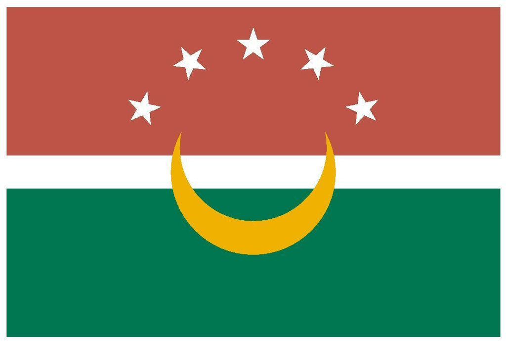 MAGHREB ARAB UNION Vinyl International Flag DECAL Sticker MADE IN THE USA F295 - Winter Park Products