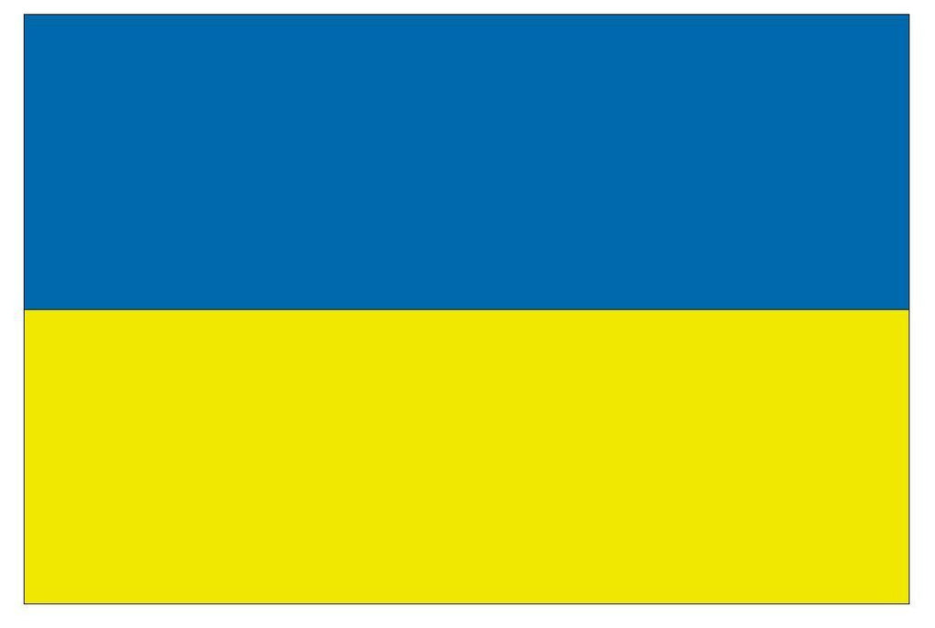 UKRAINE Vinyl International Flag DECAL Sticker MADE IN THE USA F524 - Winter Park Products