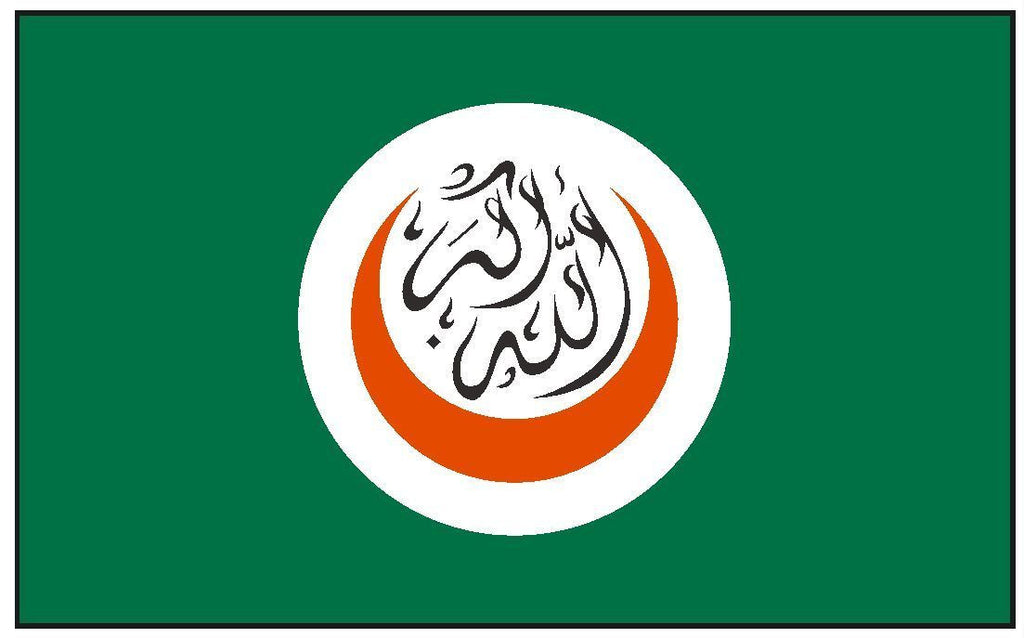 ISLAMIC CONFERENCE Vinyl International Flag DECAL Sticker MADE IN THE USA F236 - Winter Park Products