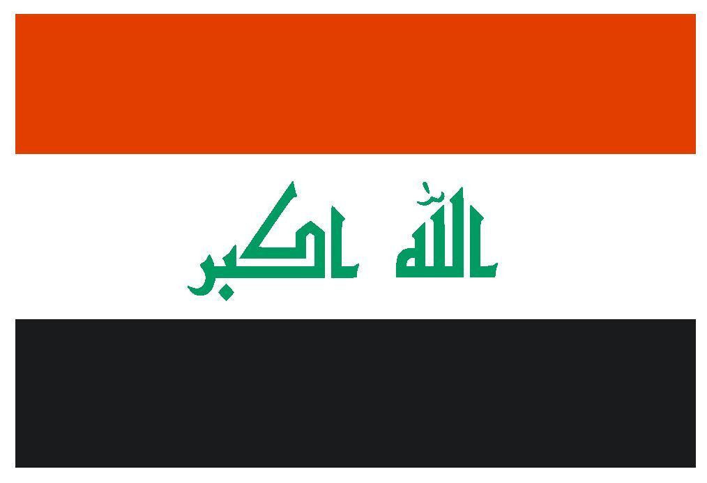 IRAQ IRAK Vinyl International Flag DECAL Sticker MADE IN THE USA F233 - Winter Park Products