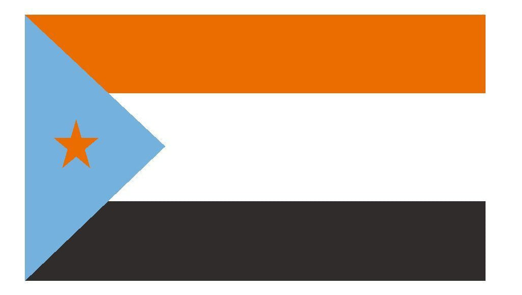 SOUTH YEMEN Vinyl International Flag DECAL Sticker MADE IN THE USA F477 - Winter Park Products