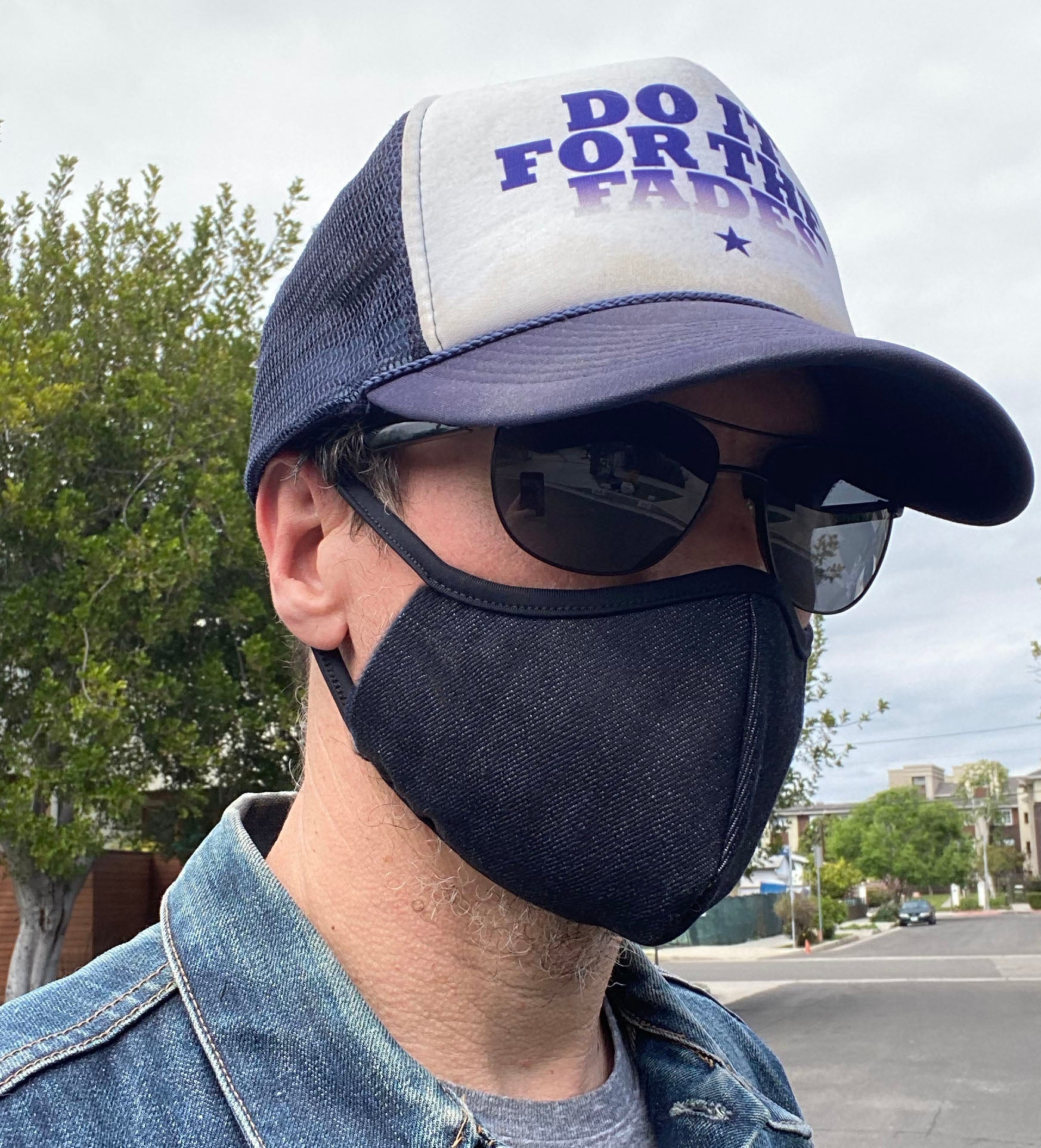 The Denim Face Mask - Standard Size