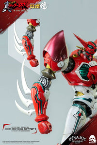 Getter Robot: The Last Day - Shin Getter 1 Anime Color Version - Robo-Dou Action Figure 23 cm
