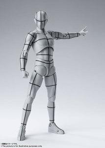 Body Kun - Wireframe Gray Color Version - S.H.Figuarts 15 cm