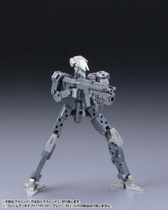 Frame Arms Plastic - Frame Architect Type 001 Gray - 1/100 Plastic Model Kit 14 cm