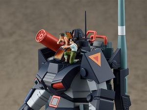Fang of the Sun Dougram - Combat Armors MAX22 Dougram Abitate Ver. - 1/72 Plastic Model Kit 13 cm