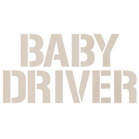 Baby Driver Clothing