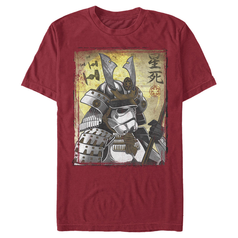 Star Wars Men's Samurai Stormtrooper  T-Shirt  Cardinal  M