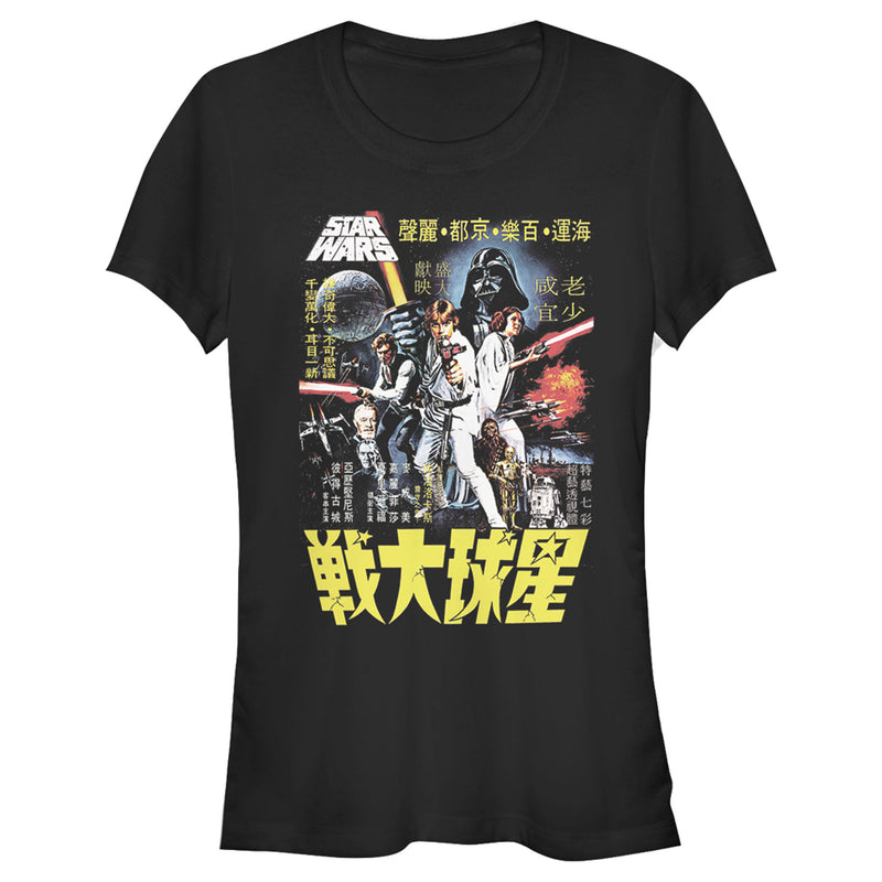 Star Wars Junior's Vintage Japanese Movie Poster  T-Shirt  Black  L