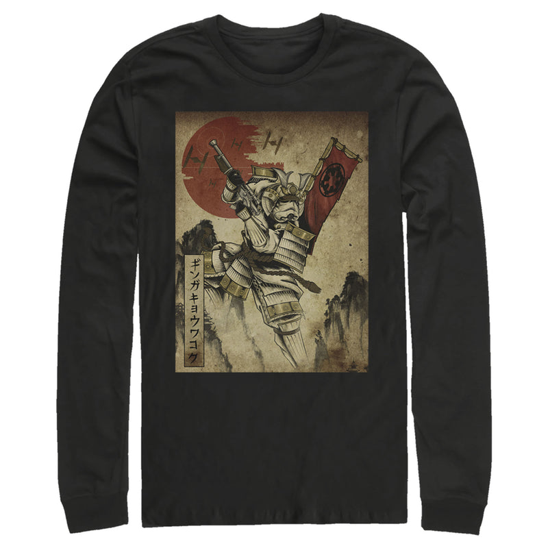 Star Wars Samurai Stormtrooper Scene Mens Graphic Long Sleeve Shirt