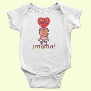 PB1Z1126_I Love Mommie_girl_7_Spanish