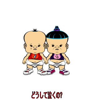 PBTZ0643_Why Cry?_twins_5_Japanese