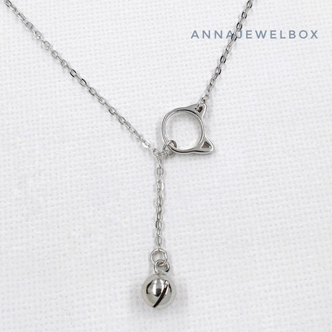 Feline 925 Sterling Silver Cat Charm Pendant Necklace - AnnaJewelBox