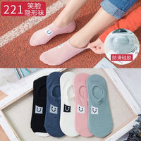 5 Pairs  Slip Invisible Cotton Socks