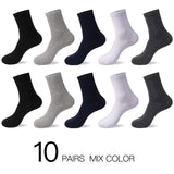 Cotton 10 Pairs / Lot White