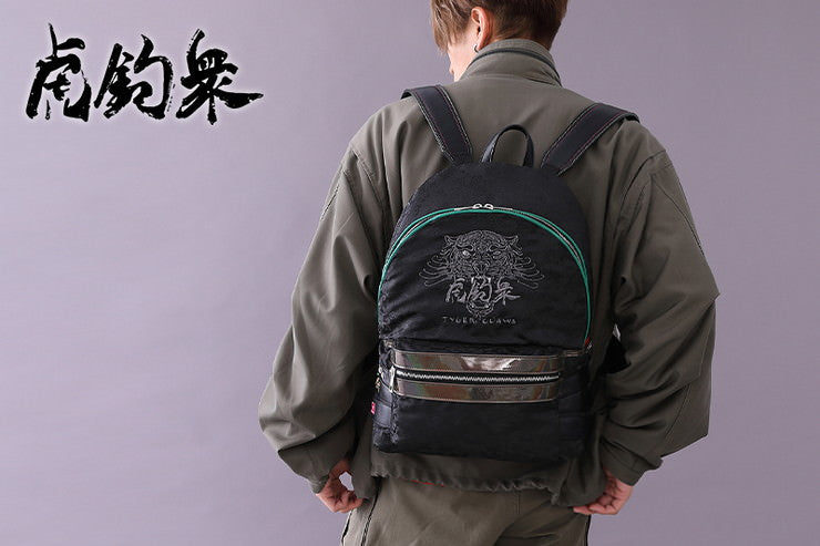 Tyger Claws Model Backpack