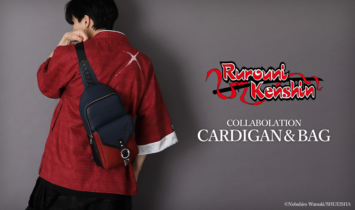 Rurouni Kenshin COLLABORATION CARDIGAN & BAG ©First collaboration with internationally renowned series Rurouni Kenshin! First collaboration with internationally renowned series Rurouni Kenshin!