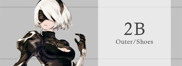 2B Outer / Shoes
