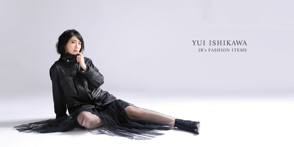 Interview with 2B's Voice Actress Yui Ishikawa Special Fashion Photo Shoot for NieR:Automata YUI ISHIKAWA 2Bs FASHION ITEMS