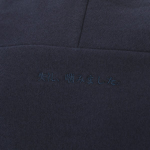 Mayoi Hachikuji Model Hoodie MONOGATARI Series
