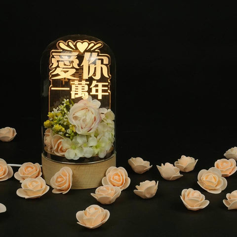Hong Kong Love Floral LED Wood Desk Lamp