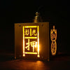 香港懷舊復古押鋪吊燈 hong kong vintage Ya mortgage hanging lamp