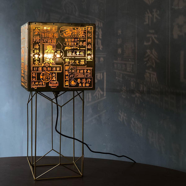 Light of City - Copper Projection Lamp