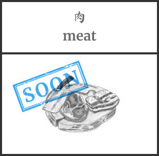 meat and chicken coming soon