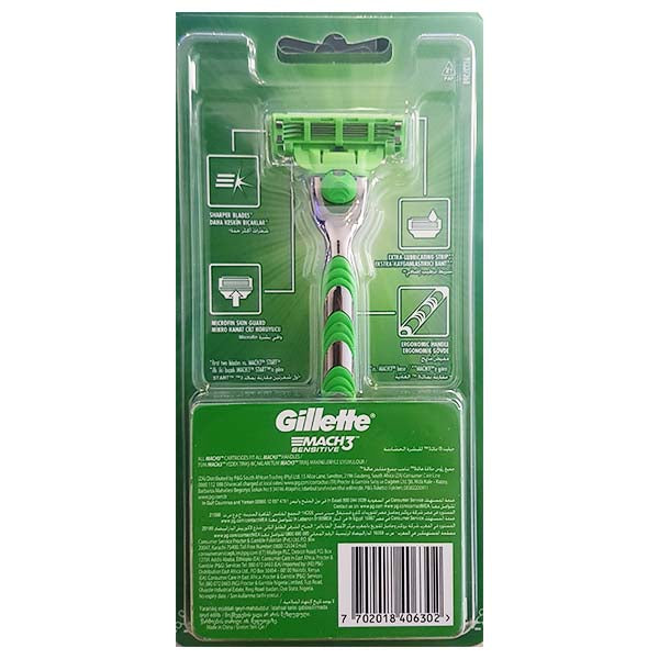 GILLETTE MACH 3 SENSITIVE RAZOR - ANA Grocer by ANA Investment Pvt Ltd