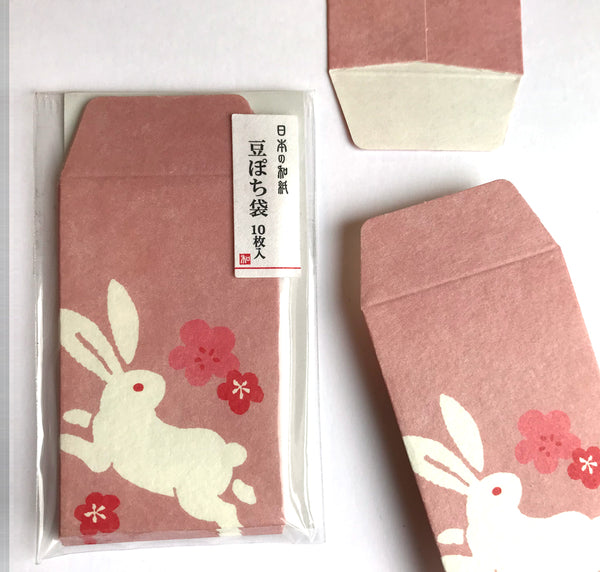 Pink bunny mini packet envelopes from the DAISO store - e.m.papers