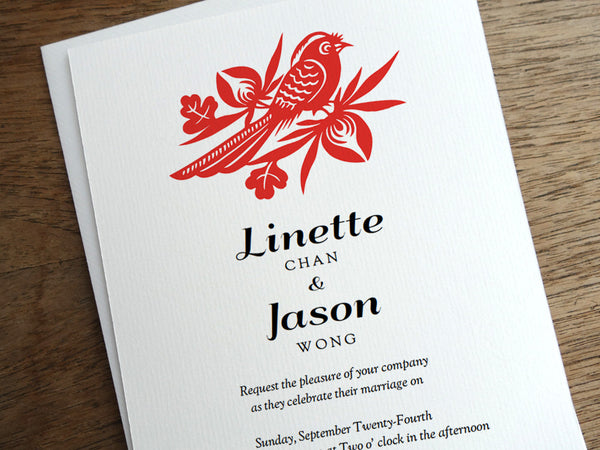 Printable Wedding Invitation - Gong Xi