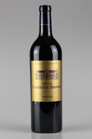 Margaux: Chateau Cantenac Brown 2016
