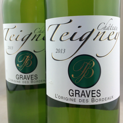 Graves: Chateau du Teigney White 2013 - Pierre Hourlier Wines