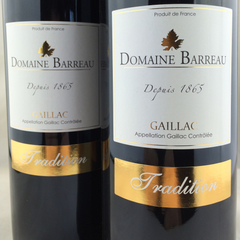 Gaillac: Domaine Barreau Tradition Red 2012 - Pierre Hourlier Wines
