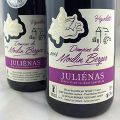 Julienas: Domaine du Moulin Berger 2014 - Pierre Hourlier Wines