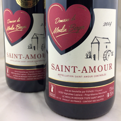 Saint Amour: Domaine du Moulin Berger 2015