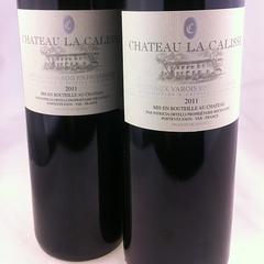 Coteaux Varois: Chateau La Calisse Red 2011 - Pierre Hourlier Wines