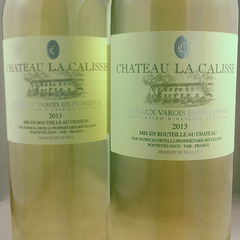 Coteaux Varois: Chateau La Calisse White 2014 - Pierre Hourlier Wines