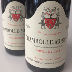 Chambolle-Musigny: Domaine Geantet Pansiot Vieilles Vignes 2014