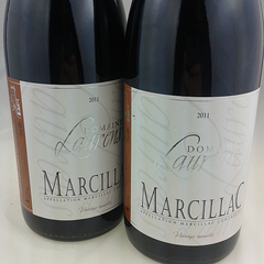 Marcillac: Domaine Laurens Red 2011 - Pierre Hourlier Wines