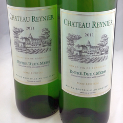 Bordeaux: Chateau Reynier White 2013 - Pierre Hourlier Wines