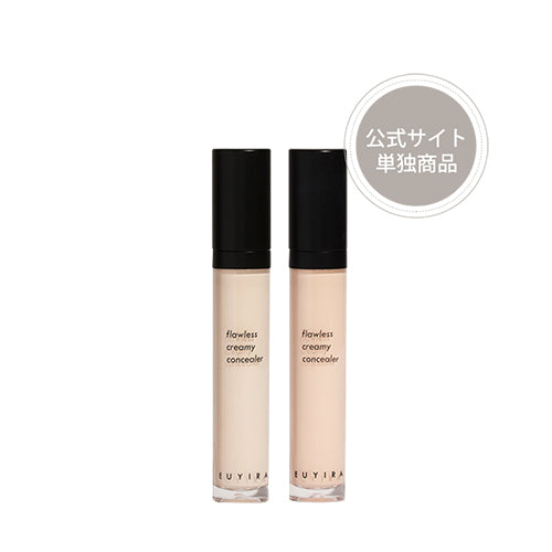 FLAWLESS CONCEALER DUO SET