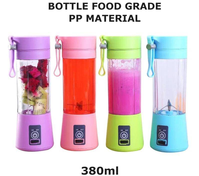 Portable Chargeable Electric Juicer